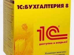 1С Бухгалтерия 8 для Казахстана на 5 пользователей