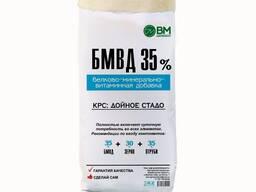 35% БМВД для дойных коров КК 60-1