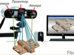 3D сканирование, чертежи
