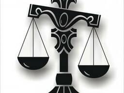 Адвокатские услуги в Астане, адвокаты и юристы