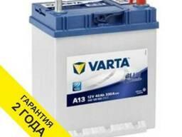 Аккумулятор Varta 40Ah c доставкой и установкой