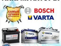 Аккумуляторы VARTA в Алматы