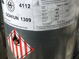 Алюминиевая пудра ПАП-1 (порошок) ГОСТ 5494-95
