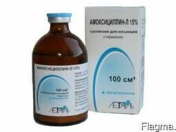 Амоксициллин 20% ЛА 100мл