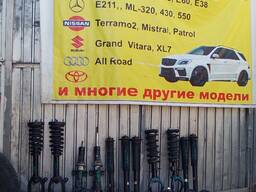 Амортизаторы и пружины Hyundai Sonata