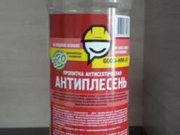 Антиплесень-1л.