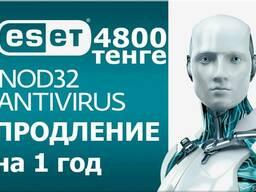 Антивирус ESET NOD32 Antivirus продление на 1 год на 3ПК