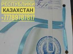 Апостилирование документов в Караганде