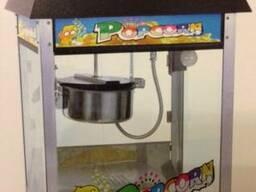 Аппараты для производства попкорна