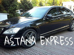 Аренда автомобиля Mercedes Benz w221