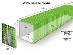 Аренда. Морской 40-ка футовый контейнер. Казахстан, г. Костанай.
