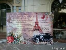 Аренда пресс стены на свадьбу баннер в подарок