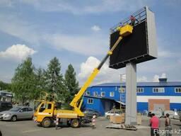 Аренда услуги автовышки АГП в Караганде