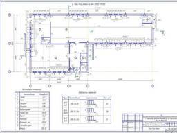 Архитектурно-строительная часть (Рабочий проект)