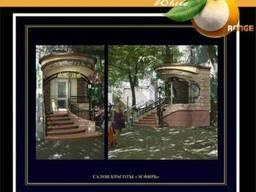 Архитектурное проектирование - фото 4