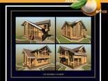 Архитектурное проектирование - фото 5