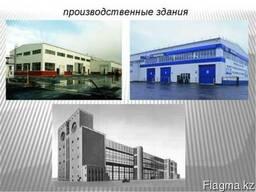 Архитектурное проектирование производственных зданий