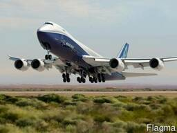 Авиаперевозки грузов из Бельгии в Казахстан