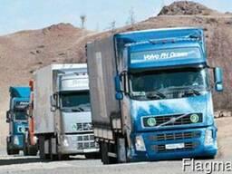 Автодоставка сборных грузов по Казахстану