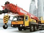 Автокран SANY STC750 - фото 4