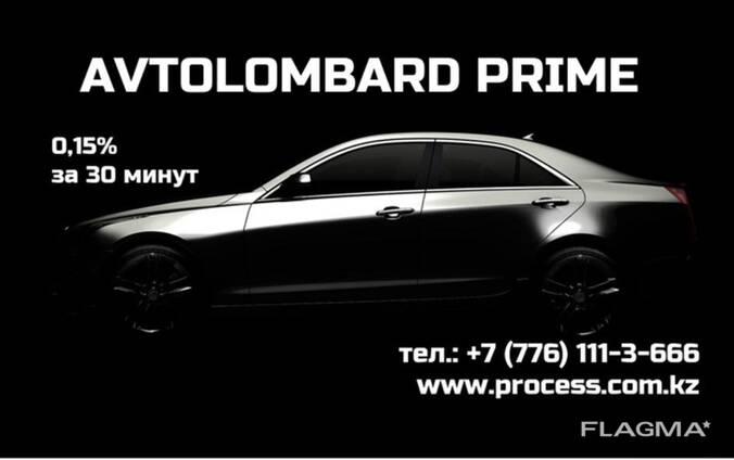 Автоломбард от 2 в месяц честный автосалон бу автомобилей в москве