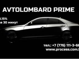 Ищу партнера автоломбард автомобиль под залог иркутск