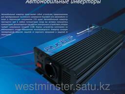 Автомобильный инвертор напряжения DС-AC, серия SBL от Rucelf