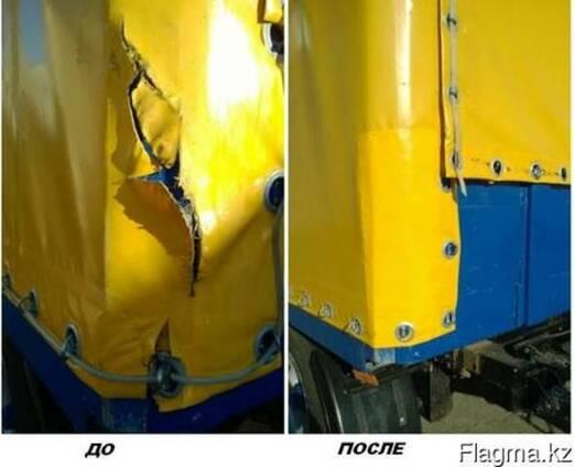 Автомобильные тенты ремонт и переделка от К-СПЛАВ-ТЕНТ