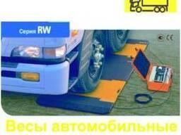 Автомобильные весы для поосного взвешивания могут быть испол - фото 1