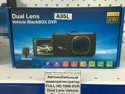 Автомобильные Видеорегисраторы