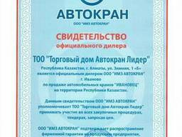 Ивановец на шасси Урал новый продам