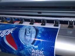 Баннер широкоформатной печати
