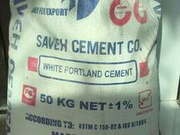 Белый Иранский цемент