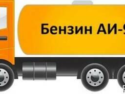 Бензин АИ-92-К4 (пр-во Павлодар)
