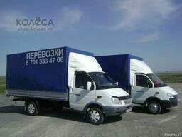 Бережные перевозки по Алматы с грузчиками