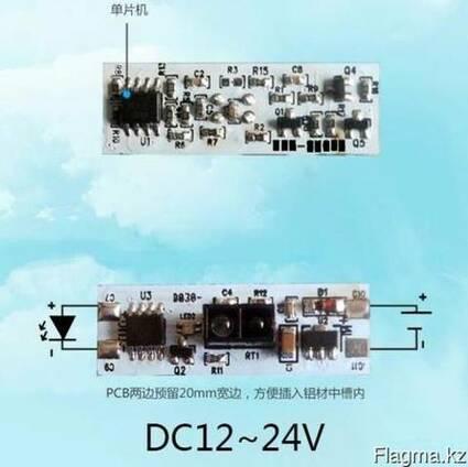 Бесконтактный датчик включения светодиодной ленты