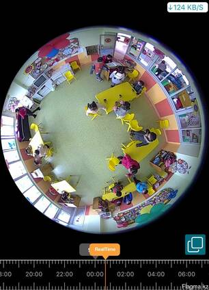 Беспроводная панорамная WiFi камера видеонаблюдения