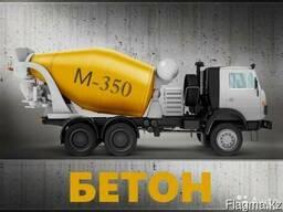 Бетон строительный М 150 (В10) - фото 4