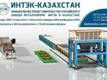 Бетонно-смесительная установка - фото 1