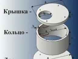 Бетонные кольца для септика КС10-9(крышки, днища) ЖБИ кольца