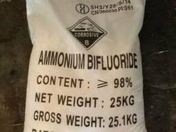 Бифторид аммония (Аммоний фтористый кислый)