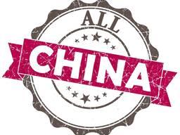 Бизнес с Китаем. Поиск и доставка товаров.