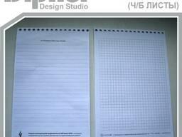 Блокнот с черно-белой печатью