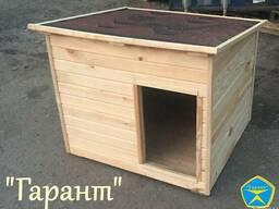 Будка для собаки утепленная.