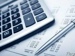 Бухгалтерские и налоговые услуги