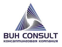 Бухгалтерские услуги и Юридические услуги