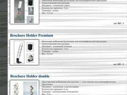 Буклетница Brochure Holder Premium - фото 3