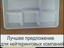 Бумажная одноразовая био-посуда
