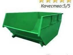 Бункер для Мусора 8 м3. Толщина стенки 2/3 мм.