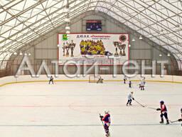 Быстровозводимые крытые спортивные сооружения.